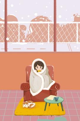शीतकालीन गर्म इनडोर ठंड लड़की चित्रण पोस्टर सर्दी इंडोर गृहस्थी लड़की पशु गरम चित्रकार शैली , शीतकालीन गर्म इनडोर ठंड लड़की चित्रण पोस्टर, सर्दी, इंडोर पृष्ठभूमि छवि
