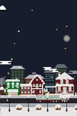冬天夜晚背景模板 冬天 小雪 下雪 冬天到了 下雪了 雪地 冬天 冬季 夜晚 分層文件 源文件 高清背景 設計素材 創意合成 , 冬天夜晚背景模板, 冬天, 小雪 背景圖片