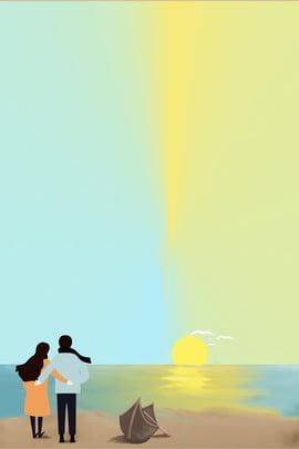 冬日海邊看日出互相依偎的情侶 冬天 海邊 出行 日出 情侶 太陽 旅行 服裝 , 冬日海邊看日出互相依偎的情侶, 冬天, 海邊 背景圖片