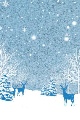 Mùa đông tuyết cảnh tuyết xanh nền quảng cáo Mùa đông Cảnh tuyết Xanh Nền Cáo Hình Nền