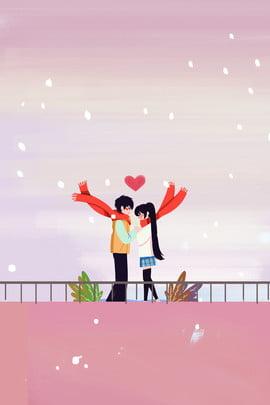winter snow scene travel couple , Warm, Outdoor Travel, Illustrator Style Background image