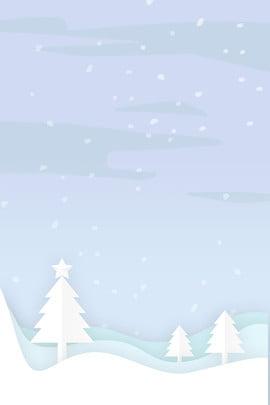Beautiful Great Cold Hình Nền
