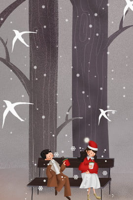 winter snowing couple park , Travel, Trees, Flying Bird Background image