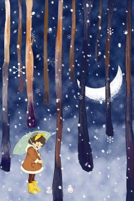 floresta de inverno bonito pequeno cartaz de fantasia de aventura de menina inverno a nevar forest menina moon estilo do , Do, Nevar, Forest Imagem de fundo