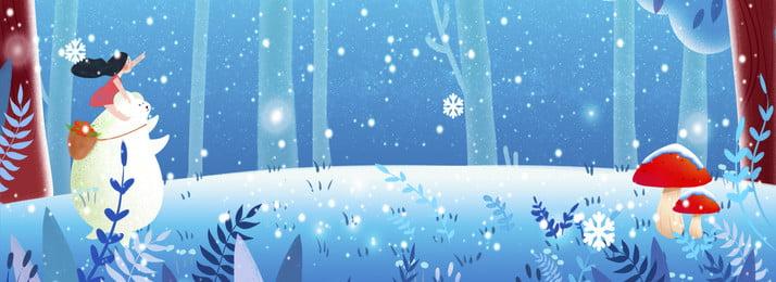 Winter Snowing Girl Bear, Blue, Forest, Illustrator Style, Background image