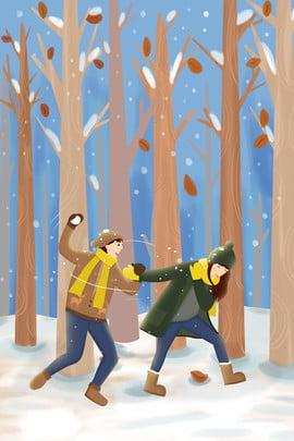 冬日森林打雪仗情侶溫馨海報 冬天 下雪 雪花 森林 樹木 打雪仗 溫馨 情侶 人物 服裝 出行 , 冬天, 下雪, 雪花 背景圖片