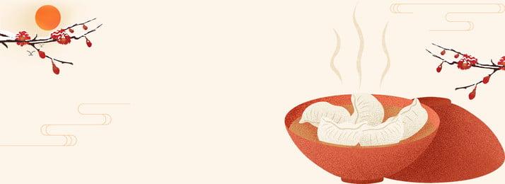 winter solstice Ăn bánh bao gió trung quốc poster Đông chí Ăn bánh, Thống, Thuật, Mặt Ảnh nền