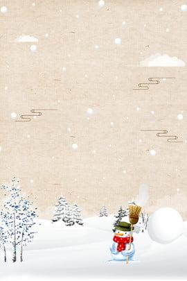 विंटर सोलस्टाइस स्टाइल पोस्टर शीतकालीन संक्रांति साहित्य और , शीतकालीन, दृश्य, हिमपात पृष्ठभूमि छवि