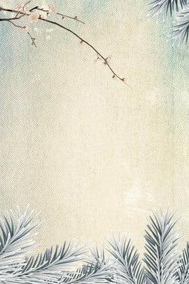 शीतकालीन संक्रांति थीम पोस्टर शीतकालीन संक्रांति सरल साहित्य और , की, कला, ताज़ा पृष्ठभूमि छवि