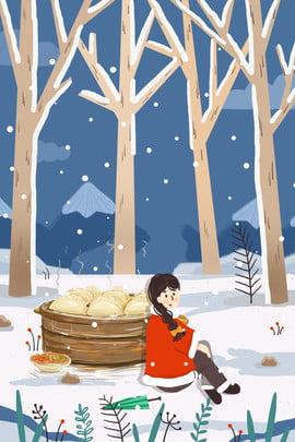 winter solstice trees character dumplings , Illustration, Cartoon, Snow Background image