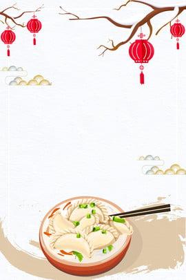 Winter Solstice Phong cách Poster Trung Quốc Đông chí Hai mươi Cách Winter Solstice Hình Nền
