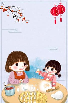 Winter Solstice tối giản vẽ tay poster nền Đông chí Hai mươi Thống Mặt Tục Hình Nền