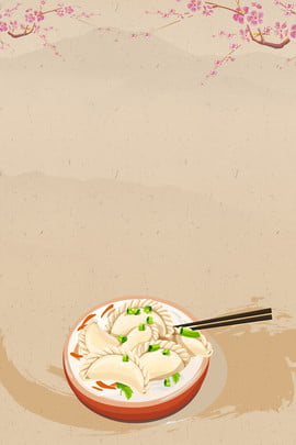 Poster chủ đề Winter Solstice Dumpling Đông chí Hai mươi Đông Trời Đơn Hình Nền