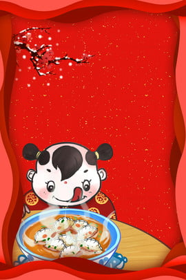 Winter Solstice Jolly Red Creative Cartoon Dumpling Nền Đông chí Phông chữ Chí Đông Ngữ Hình Nền