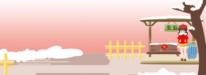 winter trạm chờ cô gái minh họa mùa đông trạm xe hơi giao, Thông, Lễ, Mùa Ảnh nền