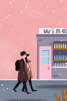 winter street couple fashion , Clothing, Store, Illustrator Style Background image
