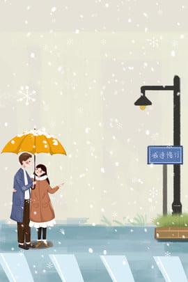winter street couple umbrella , Travel, Warm, Love Background image