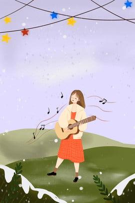 冬日吉他女孩出行插畫海報 冬天 出行 女孩 文藝 吉他 音樂 插畫風 , 冬天, 出行, 女孩 背景圖片