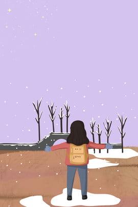 冬日旅遊女孩海報 冬天 旅行 出行 女孩 雪地 一個人的旅行 插畫風 , 冬天, 旅行, 出行 背景圖片