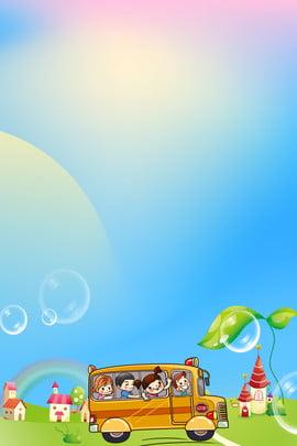 fundo de cartaz de inscrição de classe de férias de inverno fundo azul aula de férias , Admissão, Modelo, Fundo De Cartaz De Inscrição De Classe De Férias De Inverno Fundo Azul Imagem de fundo