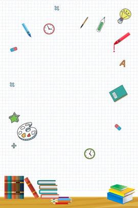 सरल नामांकन पृष्ठभूमि टेम्पलेट शीतकालीन अवकाश वर्ग क्रैम , वर्ग, क्रैम, पृष्ठभूमि पृष्ठभूमि छवि