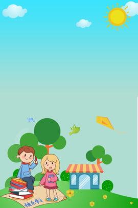 Cartoon Happy Learning Hình Nền