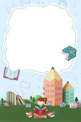 겨울 휴가 벼 락 공부 포스터 배경 겨울 방학 학원 포스터 배경 , 훈련, 편지지, 학용품 배경 이미지