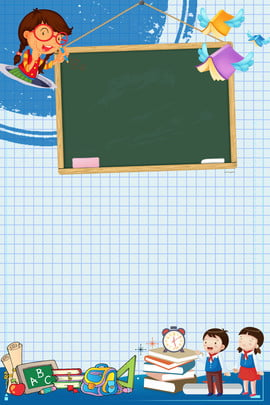 winter vacation cram school tutoring class enrollment , Hand Drawn Style, Cartoon, Stationery Background image