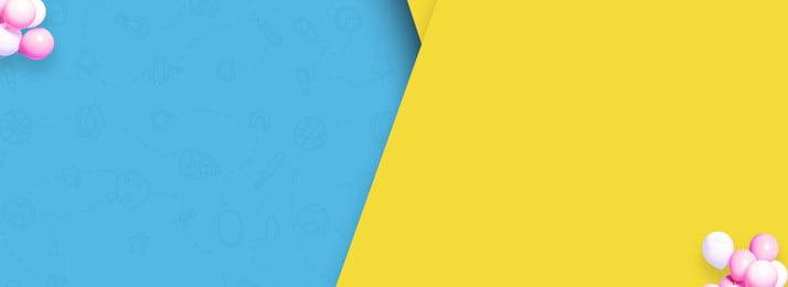 सरल मोज़ेक नीला और पीला रटना स्कूल पृष्ठभूमि सामग्री सर्दियों की छुट्टी क्रैम, स्कूल, उपचारात्मक, पृष्ठभूमि पृष्ठभूमि छवि