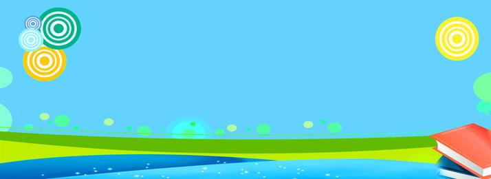 सरल और ताजा cram स्कूल पृष्ठभूमि टेम्पलेट सर्दियों की छुट्टी क्रैम, वर्ग, बैनर, छुट्टी पृष्ठभूमि छवि