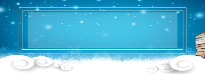 ब्लू मिनिमलिस्ट क्रैम स्कूल यूनिवर्सल बैकग्राउंड सर्दियों की छुट्टी क्रैम, ब्लू मिनिमलिस्ट क्रैम स्कूल यूनिवर्सल बैकग्राउंड, छुट्टी, क्रैम पृष्ठभूमि छवि