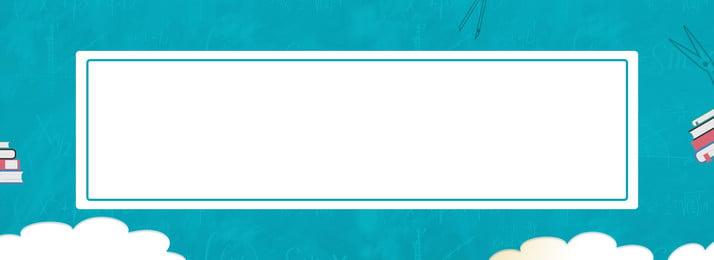 ब्लू मिनिमिस्ट क्रम्बन बैनर सामग्री सर्दियों की छुट्टी क्रैम, वर्ग, शीतकालीन, ब्लू मिनिमिस्ट क्रम्बन बैनर सामग्री पृष्ठभूमि छवि