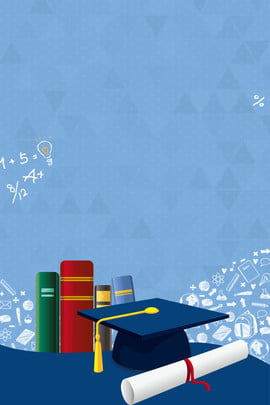 शीतकालीन अवकाश ट्यूशन पोस्टर पृष्ठभूमि सर्दियों की छुट्टी शिक्षा उपचारात्मक , पृष्ठभूमि, प्रशिक्षण, सर्दियों पृष्ठभूमि छवि