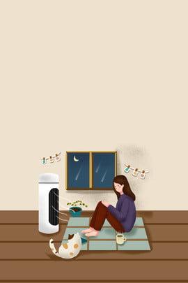 शीतकालीन अवकाश अवकाश जीवन घर लड़की चित्रण पोस्टर सर्दियों की छुट्टी छुट्टी जीवन समय गृहस्थी लड़की आकृति चित्रकार , सर्दियों, की, शैली पृष्ठभूमि छवि