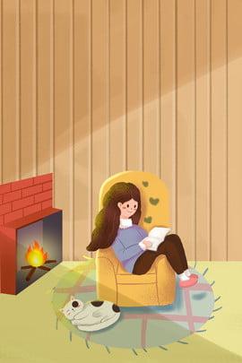 शीतकालीन छुट्टी जीवन घर लड़की गर्म दैनिक चित्रण सर्दियों की छुट्टी छुट्टी गरम गृहस्थी लड़की जीवन फर्नीचर चित्रकार , की, शीतकालीन छुट्टी जीवन घर लड़की गर्म दैनिक चित्रण, छुट्टी पृष्ठभूमि छवि