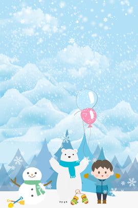 Kỳ nghỉ đông trại mùa đông nền lạnh H5 Kỳ nghỉ đông Trại Lạnh Màu Tươi Hình Nền