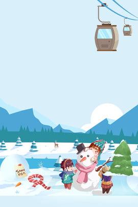 Kỳ nghỉ mùa đông trại áp phích nền Kỳ nghỉ đông Trại Chơi Cáp Kỳ Hình Nền
