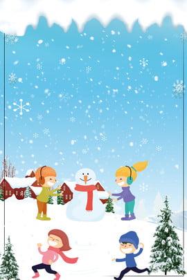 寒假冬令營背景圖 寒假 冬令營 雪花 冬令營背景圖 孩子 旅行 滑雪 玩耍 招募 開心 喜悅 , 寒假冬令營背景圖, 寒假, 冬令營 背景圖片