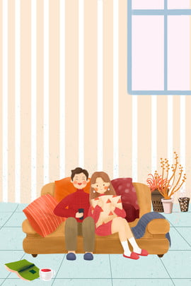 カップルの冬の家の暖かい日常生活 冬 暖かい ホーム カップル 人生 愛してる イラストレーターのスタイル , 冬, 暖かい, ホーム 背景画像
