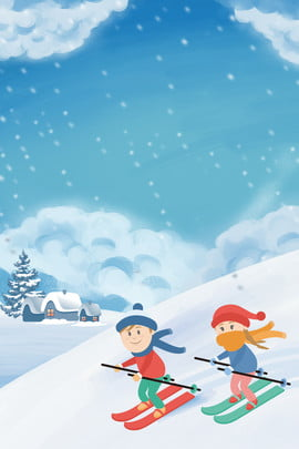 winter winter campスキーポスターのダウンロード 冬 ウィンターキャンプ スキー 少年 少女 雪が降る 家 ポスター バックグラウンド , 冬, ウィンターキャンプ, スキー 背景画像