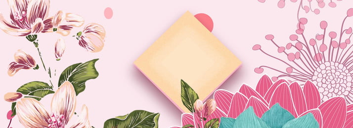 女性のピンクの背景文学ポスターバナーの背景 婦人服 ピンクの背景 文学 ポスターの背景 花 ジオメトリ 行 psdソースファイル しあわせ, 婦人服, ピンクの背景, 文学 背景画像