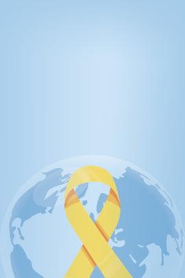 dia mundial da sida azul fundo simples world dia da aids azul simples preparação prevenção , World, Dia, Aids Imagem de Fundo