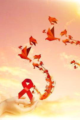 fundo de publicidade médica do dia mundial da aids world dia da aids médico publicidade plano , Vermelha, Bem-estar, Público Imagem de Fundo