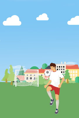 world cup outdoor motion football , Competition, Ad, Games Background image