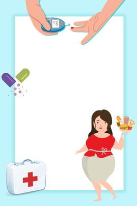 漫画世界糖尿病ポスターの背景 世界糖尿病デー 糖尿病デー メディカル 医療機器 血糖値を測定する 薬 ピル 肥満 薬箱 , 世界糖尿病デー, 糖尿病デー, メディカル 背景画像