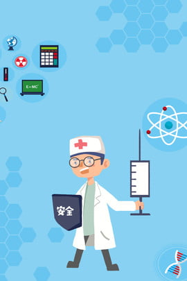 世界急救日藍色醫療醫生廣告背景 世界急救日 藍色 醫療 醫生 廣告 背景 世界急救日 藍色 醫療 醫生 廣告 背景 , 世界急救日藍色醫療醫生廣告背景, 世界急救日, 藍色 背景圖片