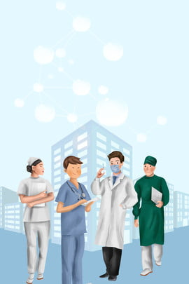 world first aid day blue nurse medical staff background , Doctors, Nurse, Surgery Doctor Background image