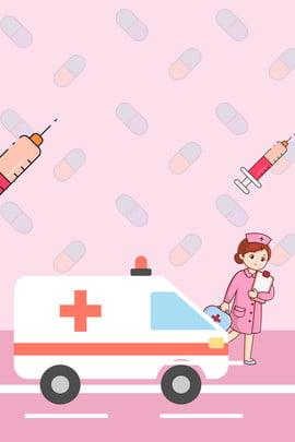 medizinischer hintergrund des world first aid day pink hospital welttag der ersten , Ersten, Sehen, Doktor Hintergrundbild