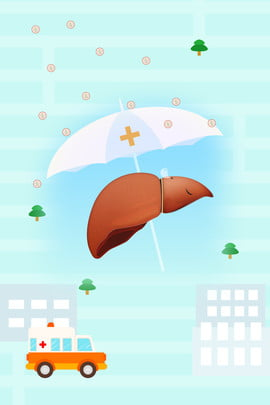 world hepatitis medical science cartoon liver , Poster, Flat, Safety Background image