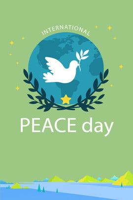 世界和平日國際和平簡約宣傳海報 世界和平日 國際和平日 和平鴿 橄欖枝 簡約 宣傳海報 展板 背景 , 世界和平日國際和平簡約宣傳海報, 世界和平日, 國際和平日 背景圖片